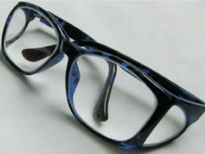 Strahlenschutzbrille Strahlenschutz Augenschutz