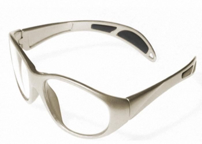 Röntgenschutzbrille Modell BR118