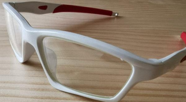 Röntgenschutzbrille PTG 0023 Strahlenschutz Augenschutz Bügelbrille Strahlenschutzprodukt