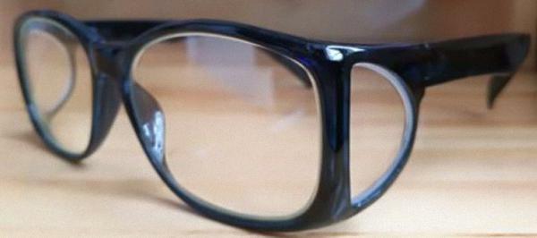 Röntgenschutzbrille PTG 025 mit Seitenschutz Strahlenschutz Augenschutz