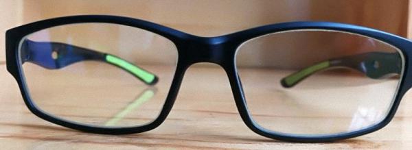 Röntgenschutzbrille PTG 027 Strahlenschutz Augenschutz