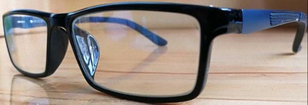 Röntgenschutzbrille PTG 030 Strahlenschutz Augenschutz