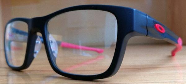 Röntgenschutzbrille PTG 004C Strahlenschutz Augenschutz
