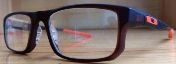 Röntgenschutzbrille PTG 008C Strahlenschutz Augenschutz