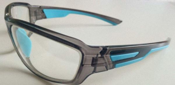 Röntgenschutzbrille PTG 0012 Strahlenschutz Augenschutz Bügelbrille Strahlenschutzprodukt