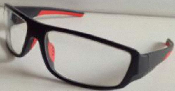 Röntgenschutzbrille PTG 0018 Strahlenschutz Augenschutz Bügelbrille Strahlenschutzprodukt