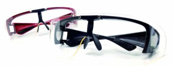 Leichte Röntgenschutzbrille PTG 0038 Strahlenschutz Augenschutz