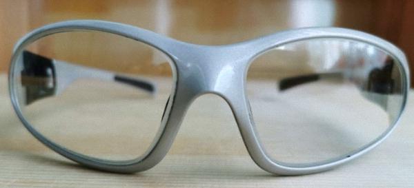 Röntgenschutzbrille PTG 0040 Strahlenschutz Augenschutz
