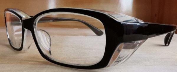 Röntgenschutzbrille PTG 0041 Strahlenschutz Augenschutz