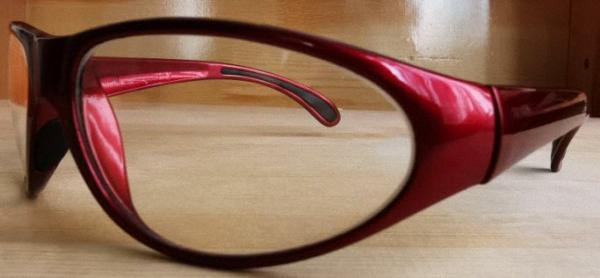 Röntgenschutzbrille PTG 0042 Strahlenschutz Augenschutz